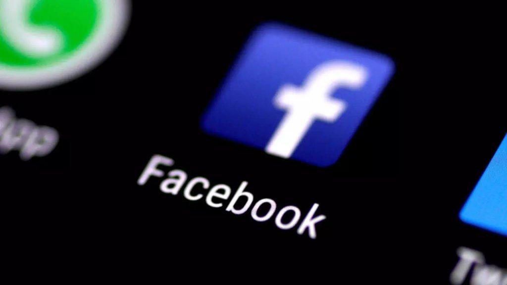 Espionner facebook messenger